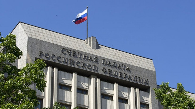 Счётная палата направит в правительство России рекомендации по совершенствованию нормативной