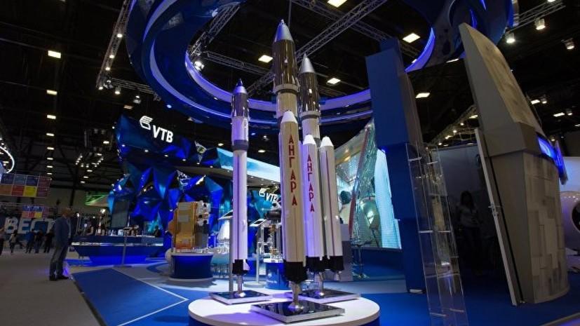 Шойгу рассказал о производстве пяти версий ракеты-носителя «Ангара»