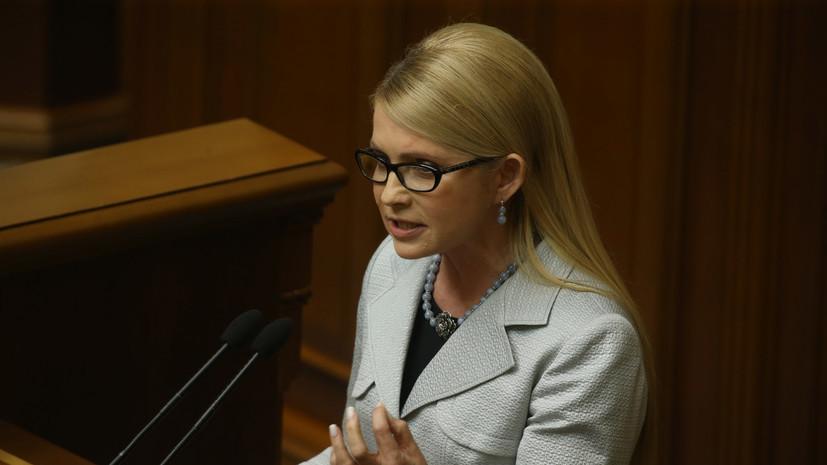 В Совфеде прокомментировали заявление Тимошенко об экономическом положении Украины