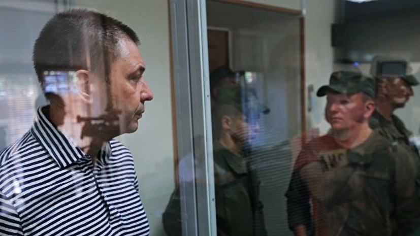 Адвокат Вышинского рассказал об условиях содержания журналиста