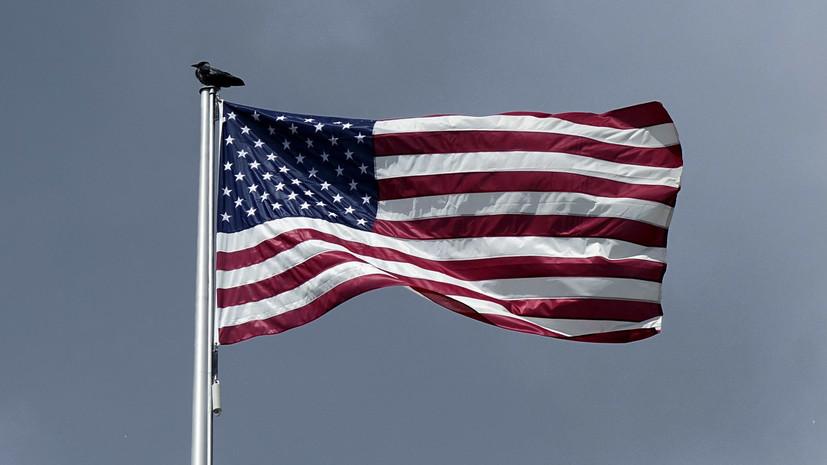 В США заявили о сохранении «оживлённых отношений» с Турцией