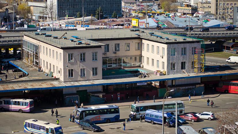 На Украине предложили прекратить автобусное сообщение с Россией