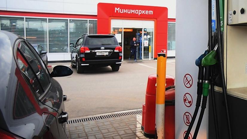В государственной думе обсудят введение закона огосрегулировании цен набензин