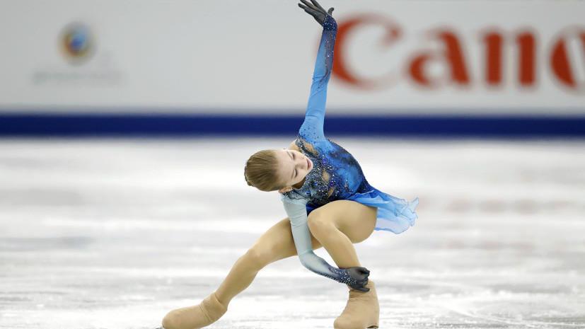 Российская фигуристка Трусова чисто исполнила три четверных прыжка на контрольном прокате в Новогорске