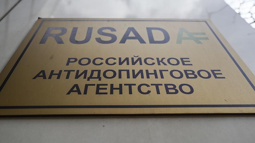 Российский самбист дисквалифицирован на четыре года за уклонение от сдачи допинг-проб