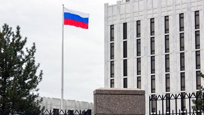Российские дипломаты в США выехали в тюрьму к одному из задержанных россиян