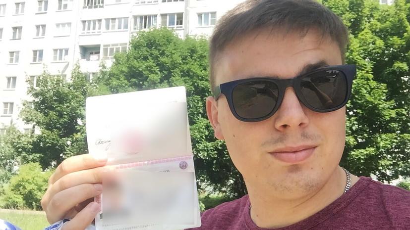 Зачисленный в Президентский полк юноша получил паспорт гражданина России