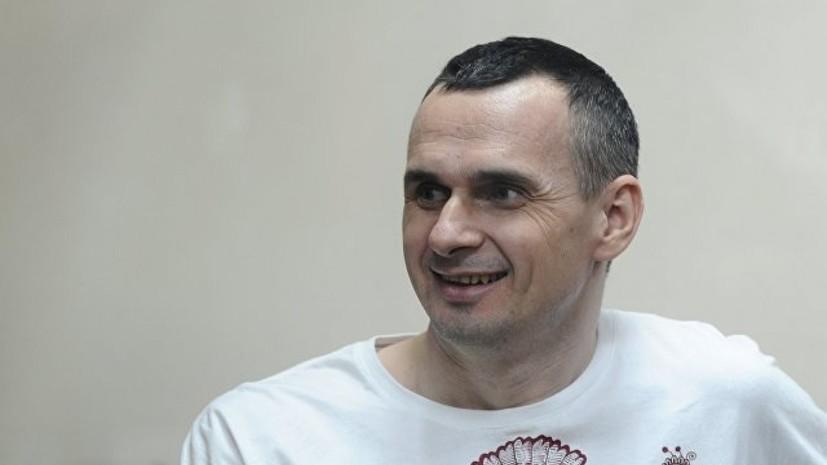 Во ФСИН рассказали о состоянии здоровья Сенцова