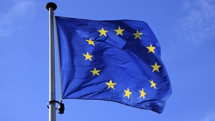 Эксперт оценил действия ЕС в ситуации с санкциями США против Ирана