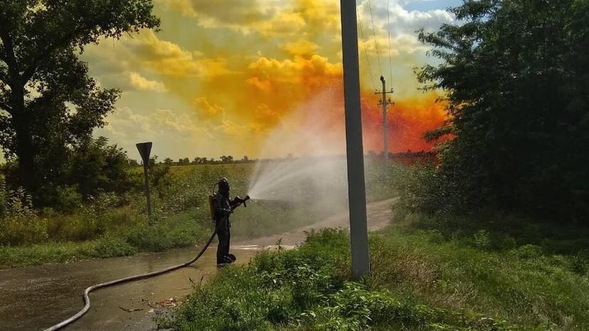ВДнепропетровской области произошла утечка азотной кислоты из автоцистерны