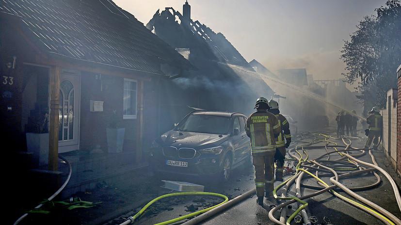 В Германии в результате пожара пострадали 40 человек