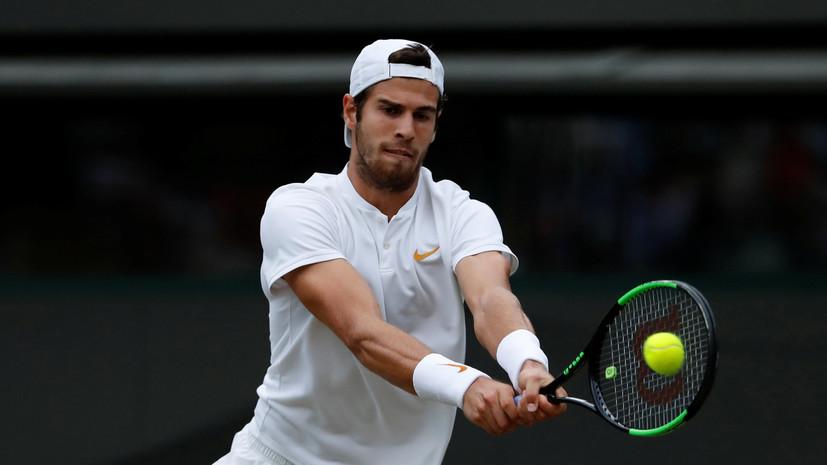 Хачанов обыграл серба Краиновича и вышел во второй круг теннисного турнира в Торонто