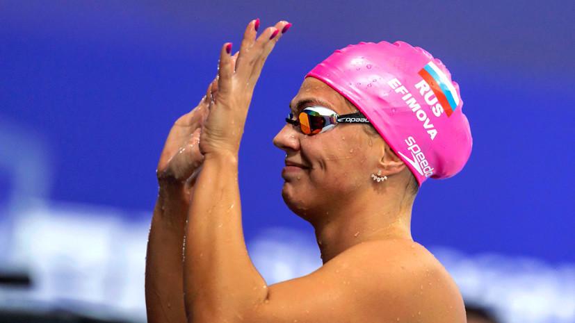 Триумф в синхронном плавании и второе золото Ефимовой: итоги шестого дня чемпионата Европы по летним видам спорта