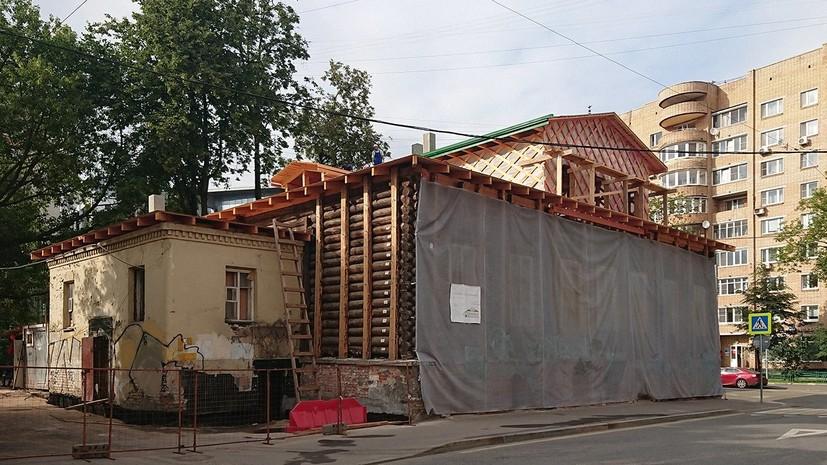 Переживший пожар 1812 года деревянный дом отреставрируют в Москве