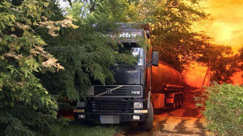 На Украине возбудили дело из-за утечки азотной кислоты на трассе