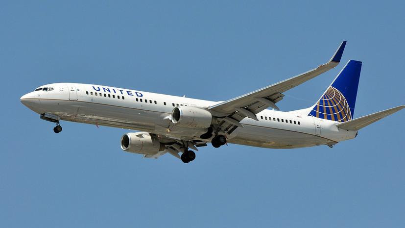 Самолет авиакомпании United Airlines совершил экстренную посадку вНью-Йорке