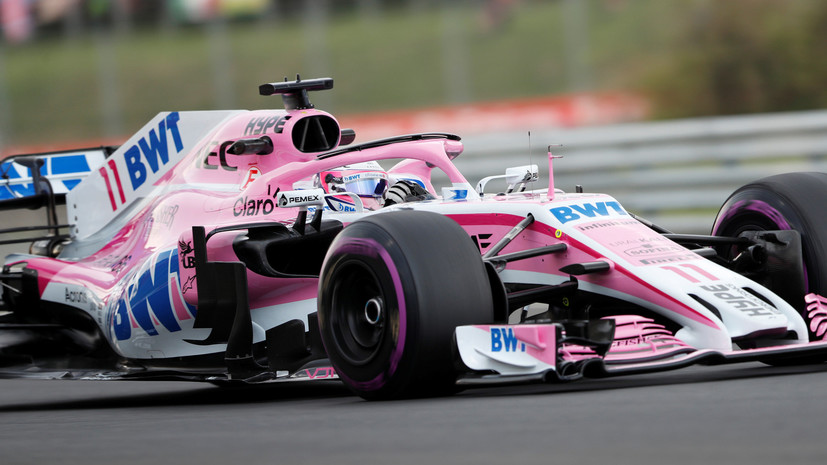 СМИ: Канадский консорциум приобрёл команду «Формулы-1» «Форс Индия», имевшую финансовые проблемы