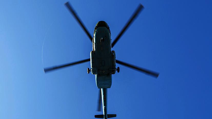 МЧС завершило работы на месте крушения вертолёта Ми-8 в Красноярском крае