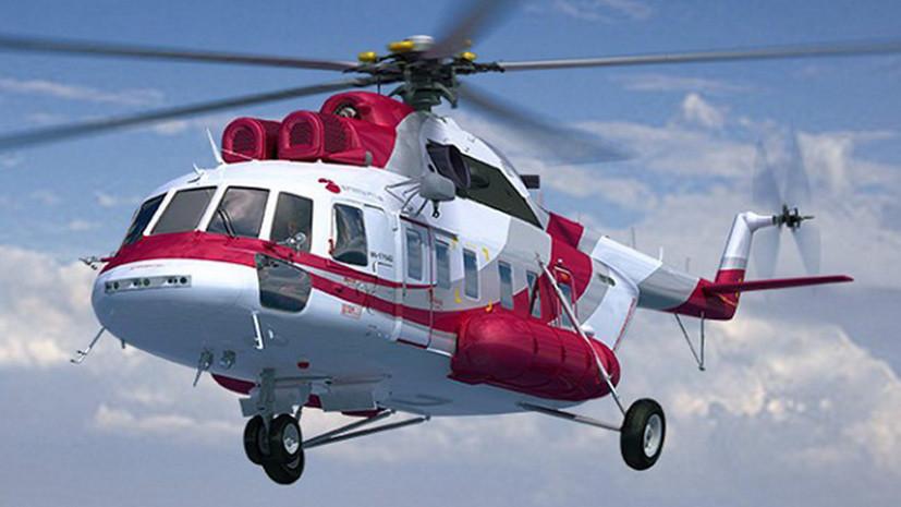 В «Вертолётах России» подтвердили факт жёсткой посадки в Приэльбрусье опытного образца Ми-171А2
