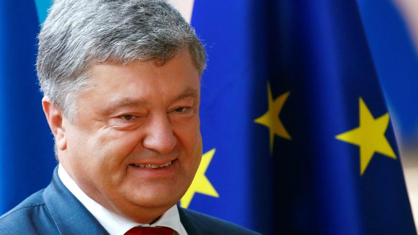 Эксперт оценил призыв госсекретаря США к Порошенко выполнить требования МВФ