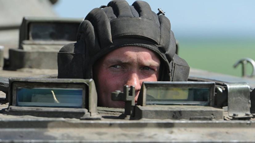 Российские военные стали лучшими в международном конкурсе разведчиков