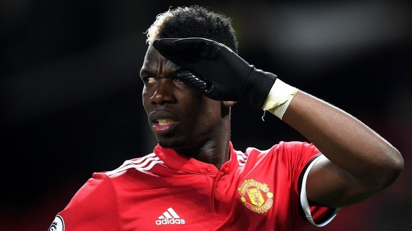 СМИ: Погба заявил партнёрам о желании покинуть «Манчестер Юнайтед»
