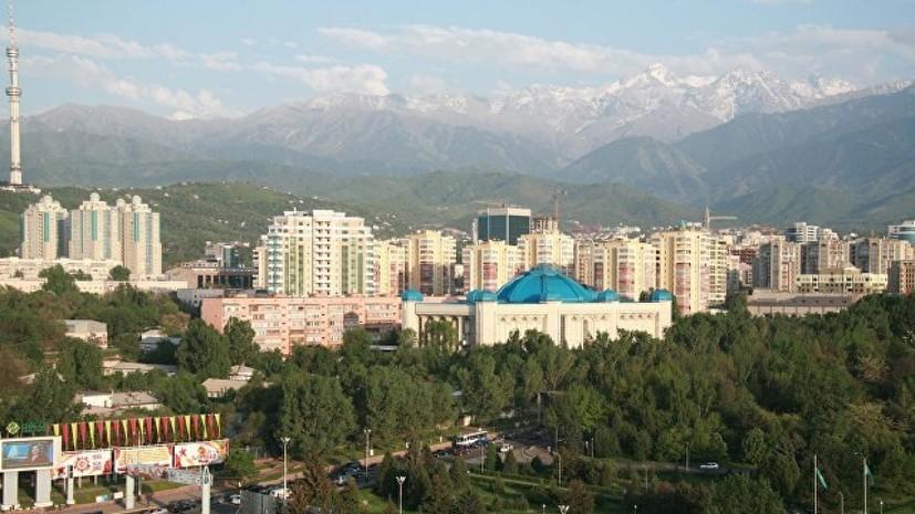 В Алма-Ате состоялась объединённая коллегия Министерств внутренних дел Казахстана и России
