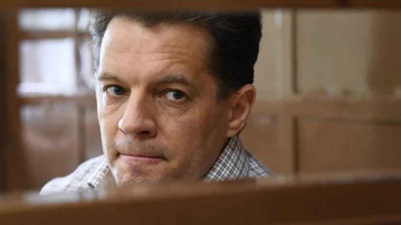 Верховный суд 12 сентября рассмотрит жалобу на приговор Сущенко