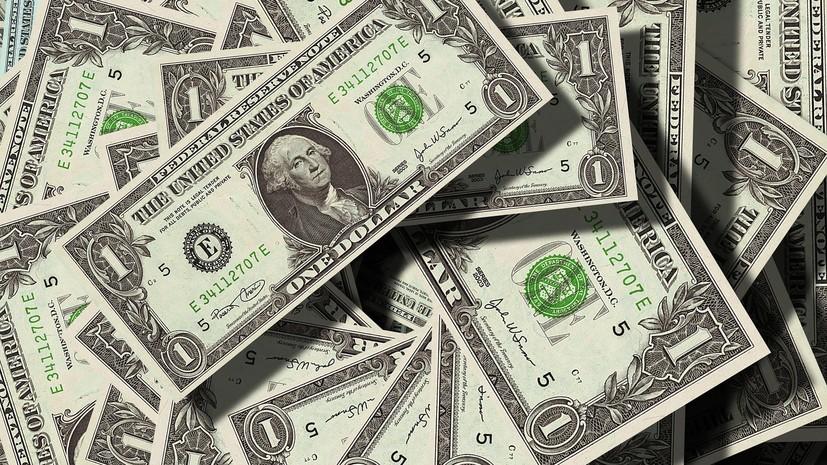 Курс доллара превысил 64 рубля впервые с 19 июня
