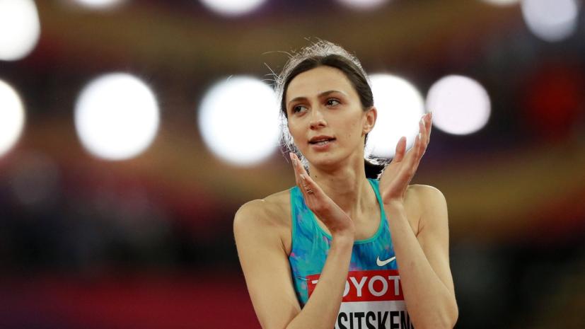 Багаж российской легкоатлетки Ласицкене всё ещё не доставлен в Берлин