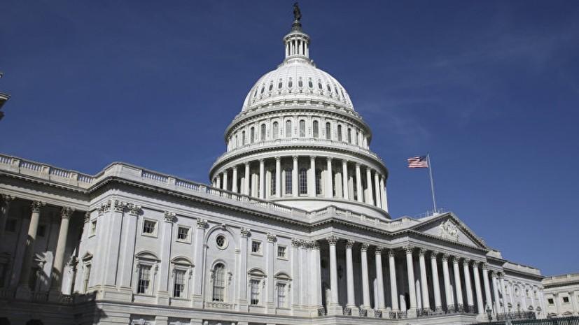 В Госдуме прокомментировали американский законопроект о новых санкциях против России
