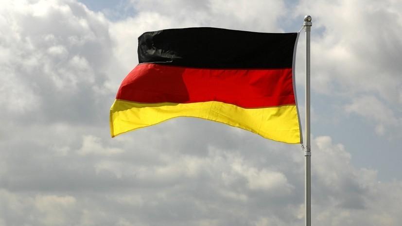 Германия ожидает, что США учтут интересы Европы в ситуации с санкциями против Ирана