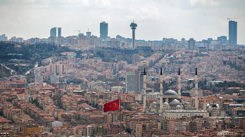 В 2017 году Россию посетили 180 тысяч туристов из Турции