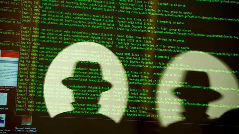 Ошибка системы: почему инфраструктура выборов в США остаётся уязвимой для кибератак
