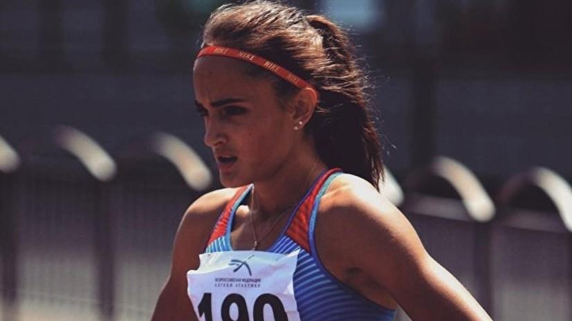 Российская легкоатлетка Миллер вышла в полуфинал чемпионата Европы в беге на 400 метров