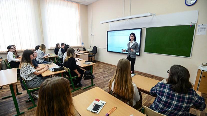 СМИ: Минпросвещения направило школам рекомендации по ЧС