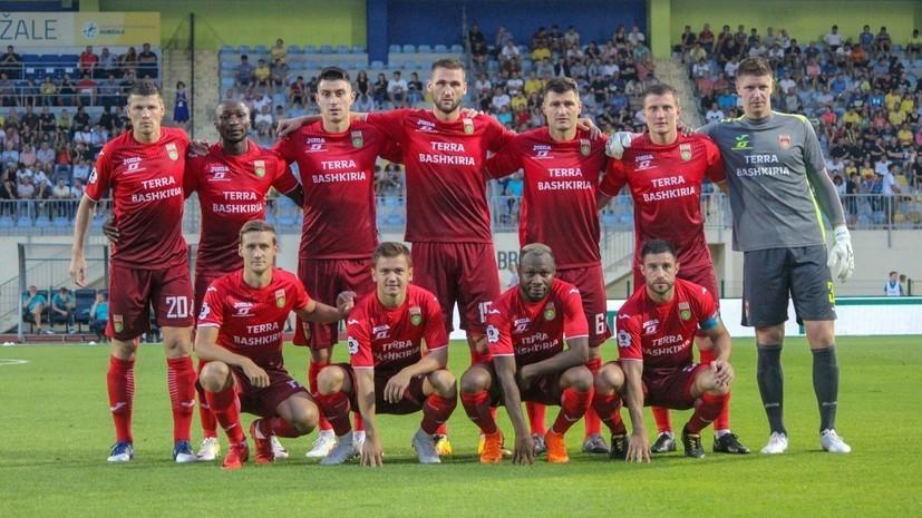 Матч квалификации Лиги Европы «Прогресс» — «Уфа» перенесён на 16 августа