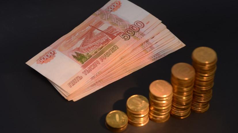 Курс доллара превысил 65 рублей впервые с 11 апреля
