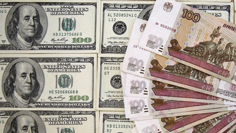 Новостные колебания: с чем связан рост курса доллара США выше 65 рублей
