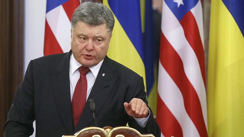 «Корректировка курса»: почему в Вашингтоне призвали Украину выполнить требования МВФ