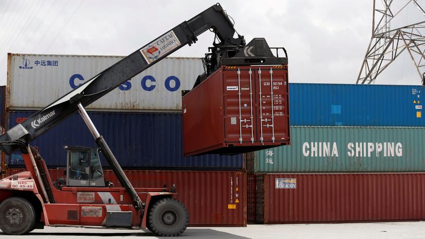 Эксперт оценил намерение США ввести пошлины в размере 25% на китайский импорт