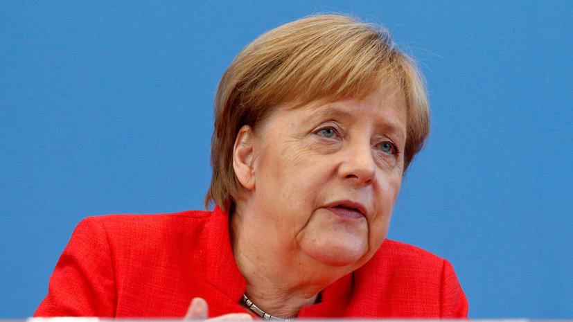 Меркель встретится с Эрдоганом в ходе его визита в Германию в сентябре