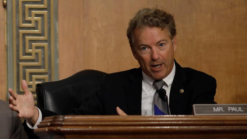 Сенатор Пол заявил, что передал в администрацию президента России письмо от Трампа