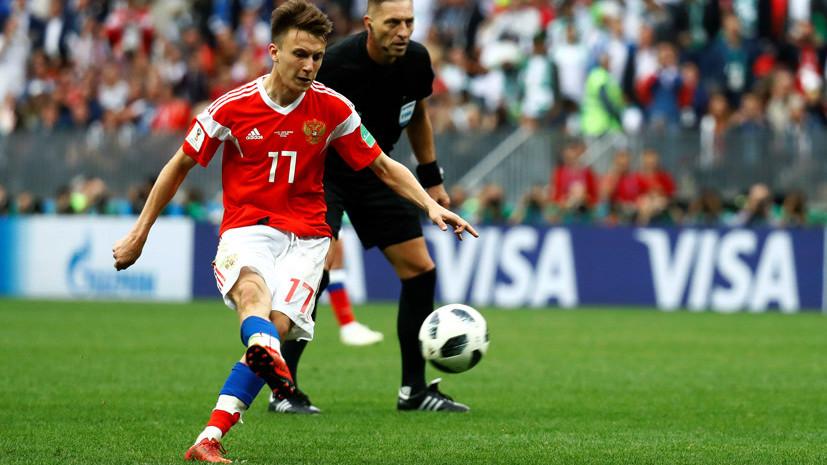 Агент Головина подтвердил информацию о травме футболиста