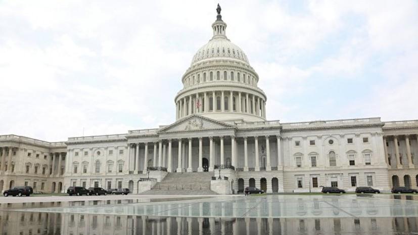 Эксперт прокомментировал американский законопроект о новых санкциях против России