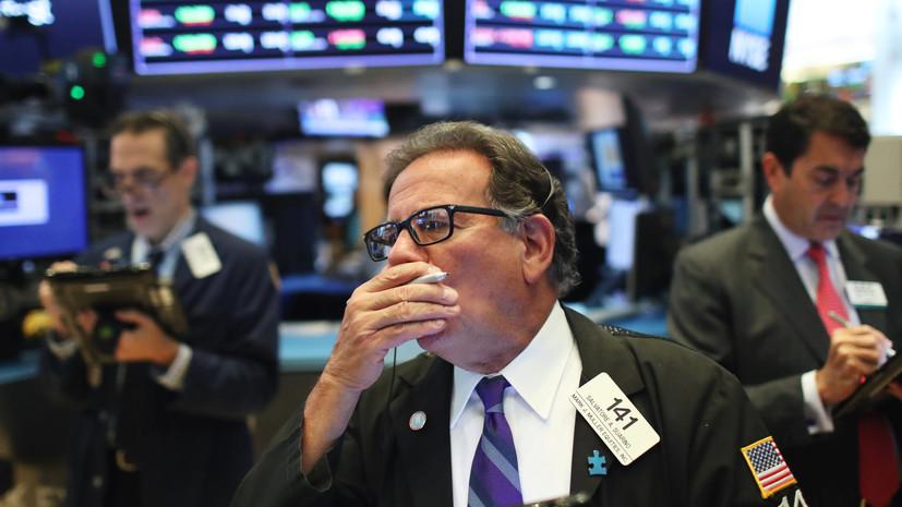 Обратный курс: когда финансовые рынки развивающихся стран могут вернуться к росту