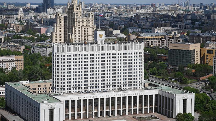 СМИ: Росгидромет предложил кабмину выделить 15—20 млрд рублей на повышение качества прогнозирования