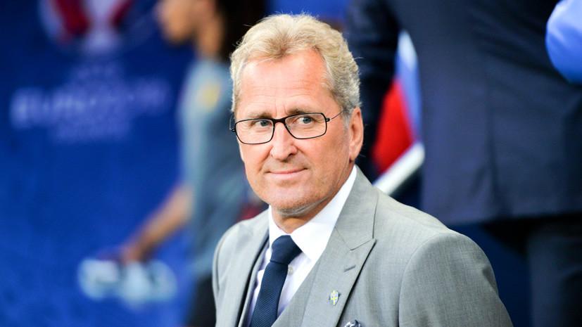 Сборная Исландии по футболу объявила о назначении нового главного тренера