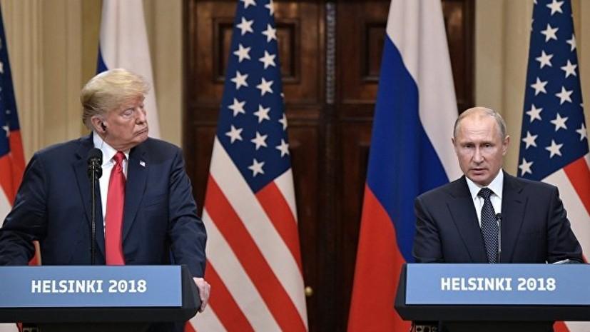Песков подтвердил получение письма Трампа по дипканалам
