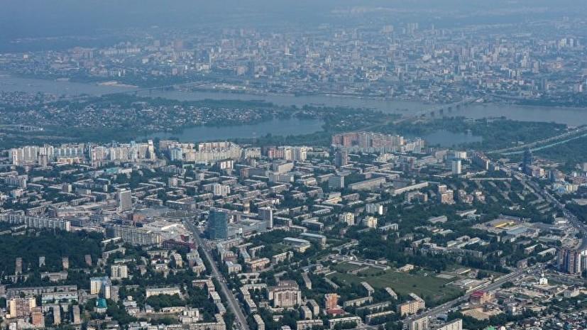 Новосибирская область заняла первое место в России по росту числа случаев мошенничества